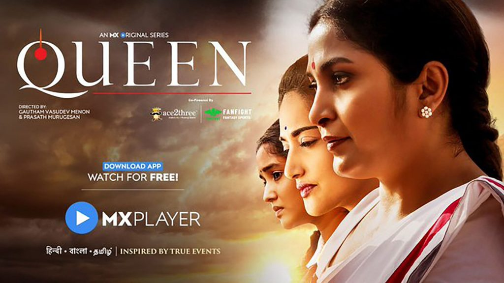 Watch Online Queen Season 1 Hindi Web Series All Episodes Free On MX Player